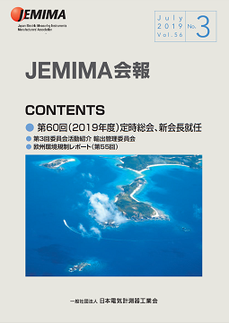 img_jemima_report_56_03.png