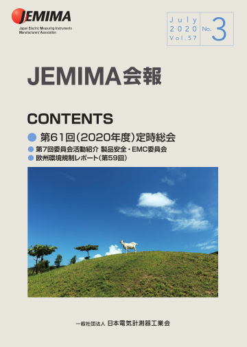 img_jemima_report_57_03.png